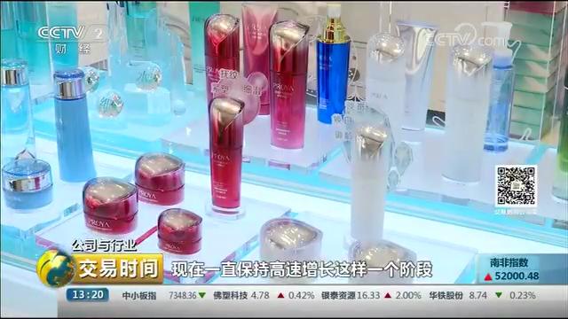 央视报道   国货风潮回归,珀莱雅产品受青睐!