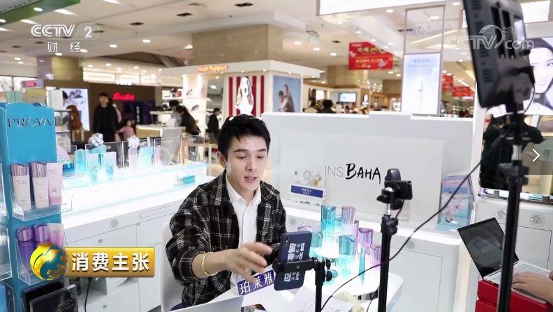美妆消费蓬勃发展,珀莱雅产品喜提央视开篇报道!